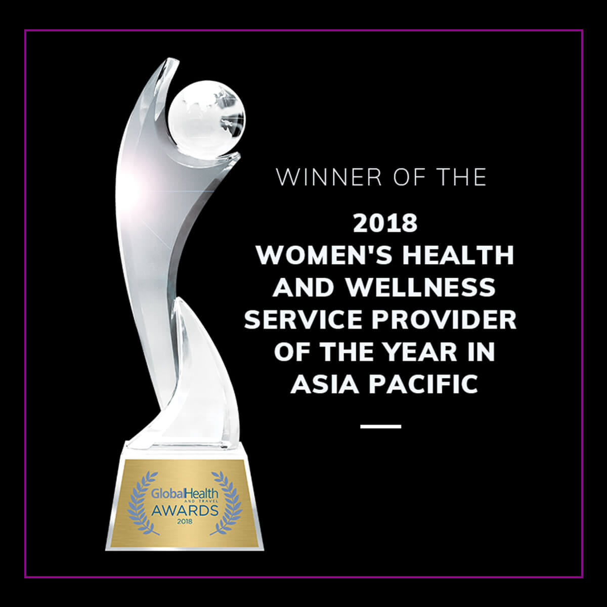 2018 Women's Health and wellness service award