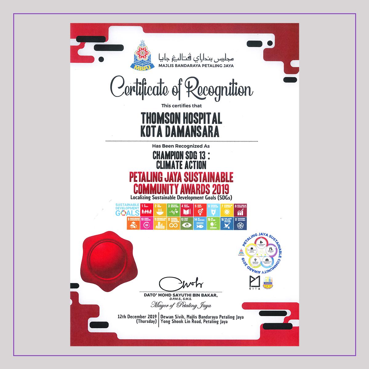 Sustainability Community Award