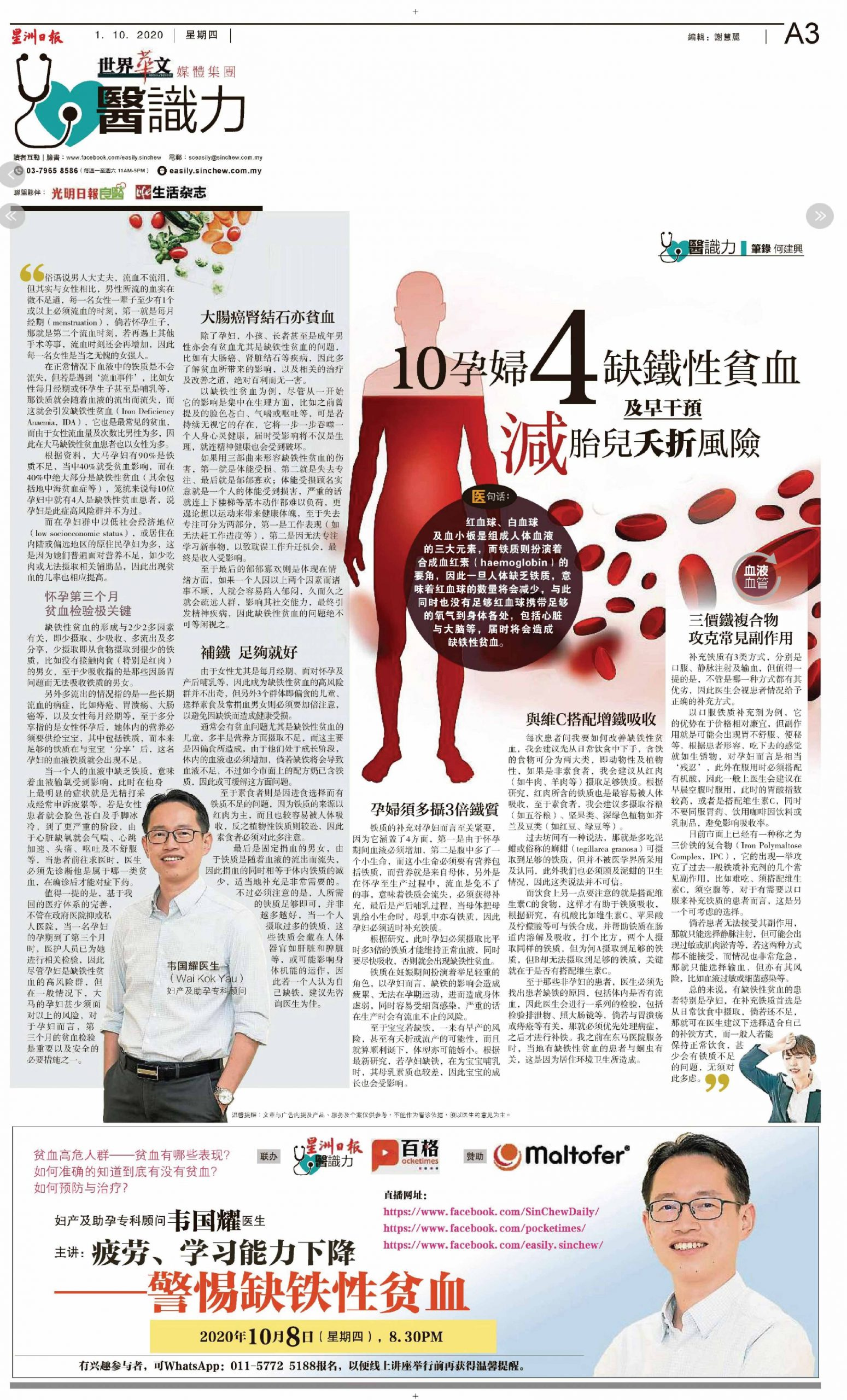 News how pregnant woman do daily nutrition care